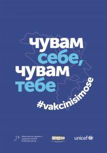 #vakcinisimose